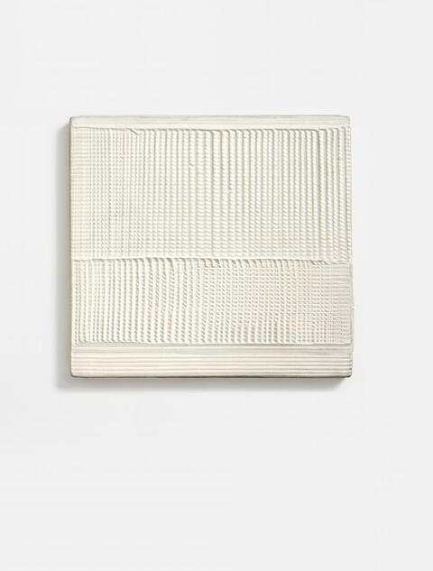 Heinz Mack - Doppel-Vibration (Weißes Relief)