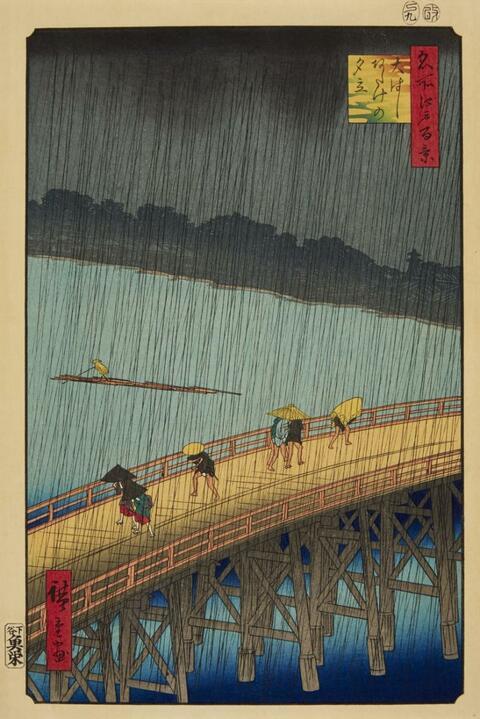 Utagawa Hiroshige and Keisai Eisen -
