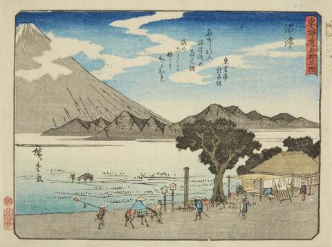 Utagawa Hiroshige and Utagawa Hiroshige III -