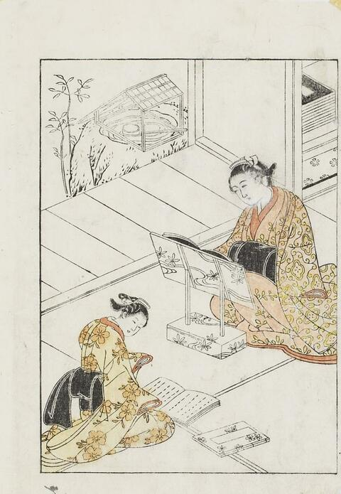 Sukenobu Nishikawa