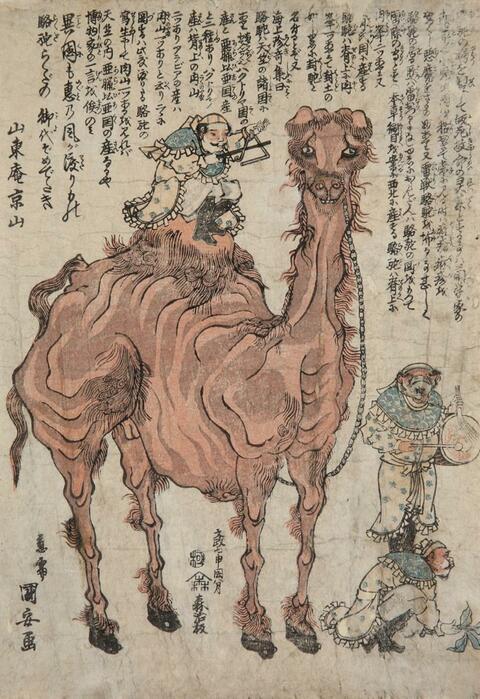 Utagawa Kuniyasu Ichiryusai Yoshitoyo -