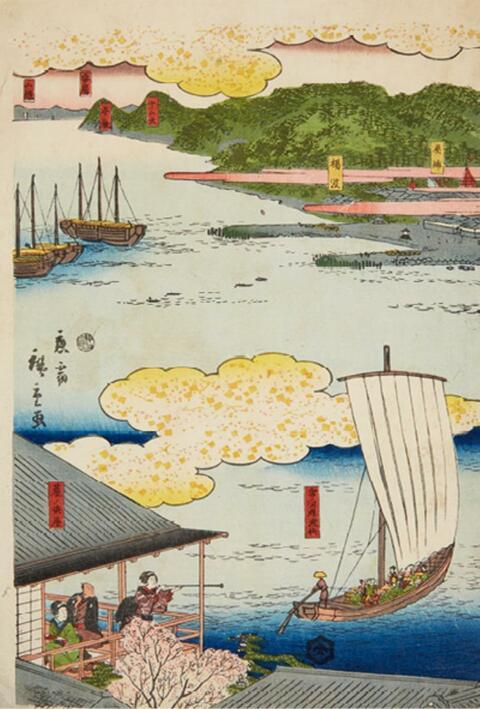 Utagawa Hiroshige II -