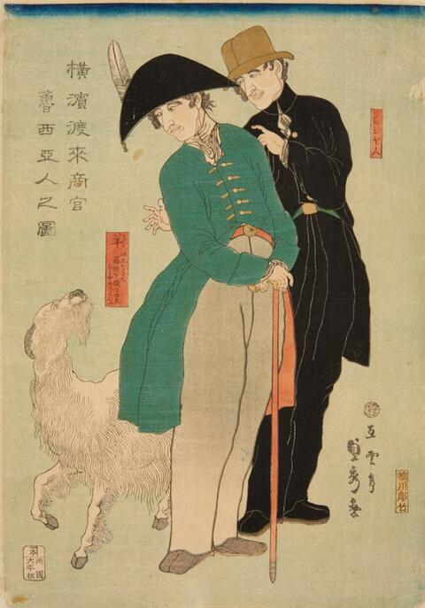 Utagawa Sadahide Utagawa Yoshifusa Utagawa Yoshikazu - Utagawa Sadahide (1807- about 1878), Utagawa Yoshifusa (act. about 1837-1860) and Utagawa Yoshikazu (act. 1848-1870)