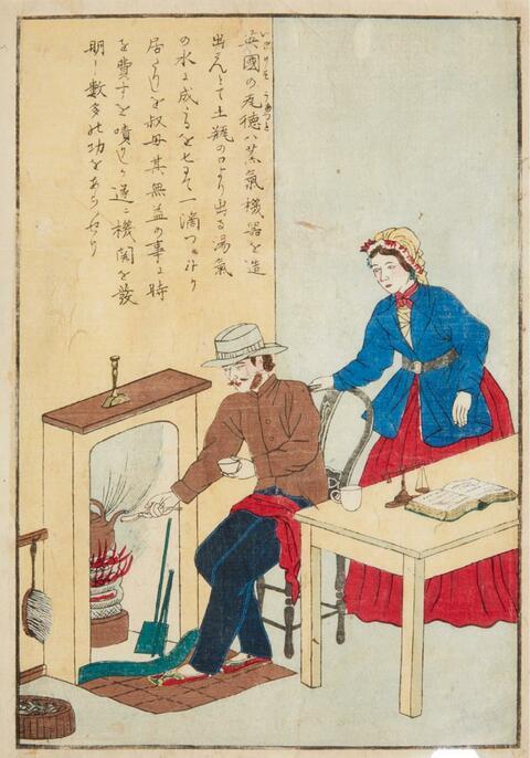 Utagawa Sadahide Unknown artist of the 19th century -