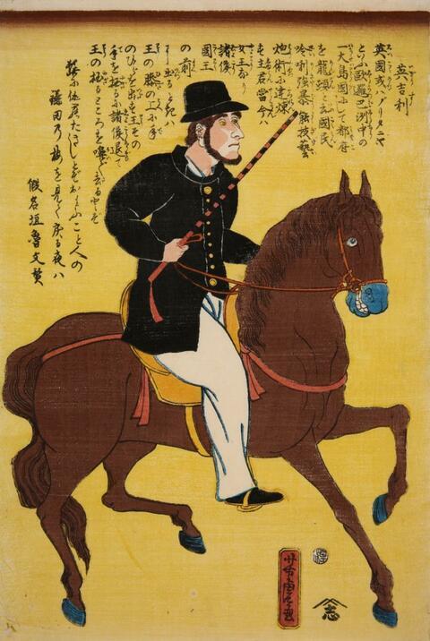 Utagawa Sadahide Utagawa Yoshitora -