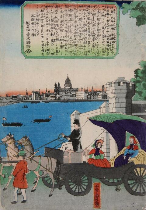 Utagawa Yoshikazu Utagawa Yoshitora -