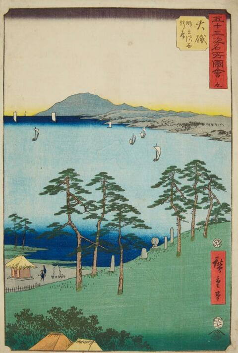 Utagawa Hiroshige -