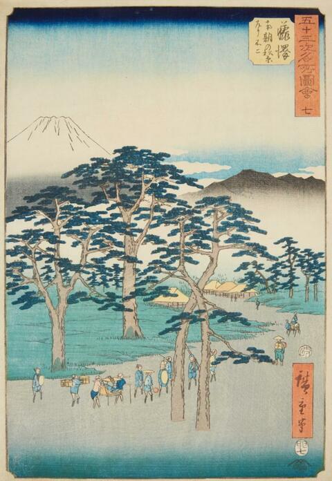 Utagawa Hiroshige - Utagawa Hiroshige (1797-1858)