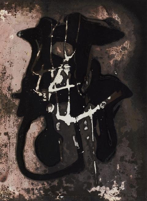 Chargesheimer (Karl Hargesheimer) - Voodu