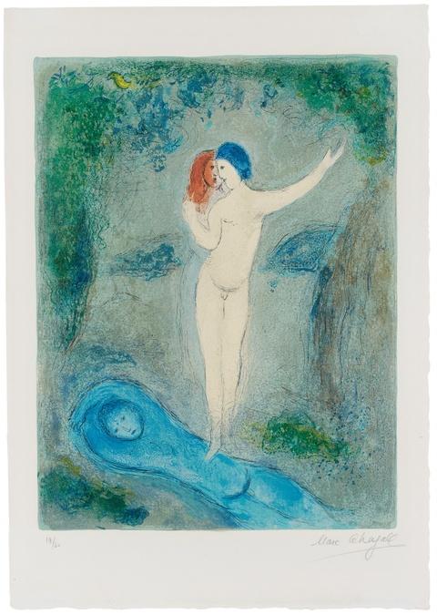 Marc Chagall - Le Baiser de Chloé