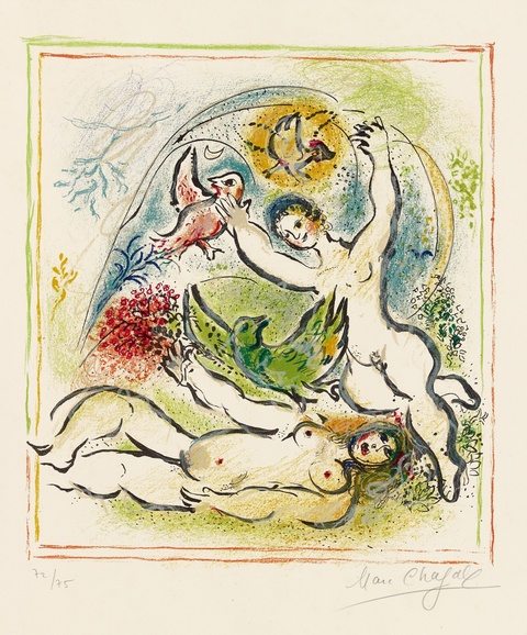 Marc Chagall - Ma belle aura de moi demain une colombe...