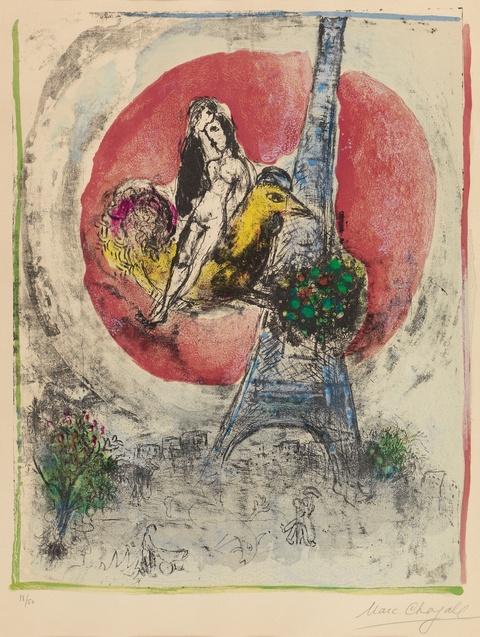Marc Chagall - Les Amoureux de la Tour Eiffel