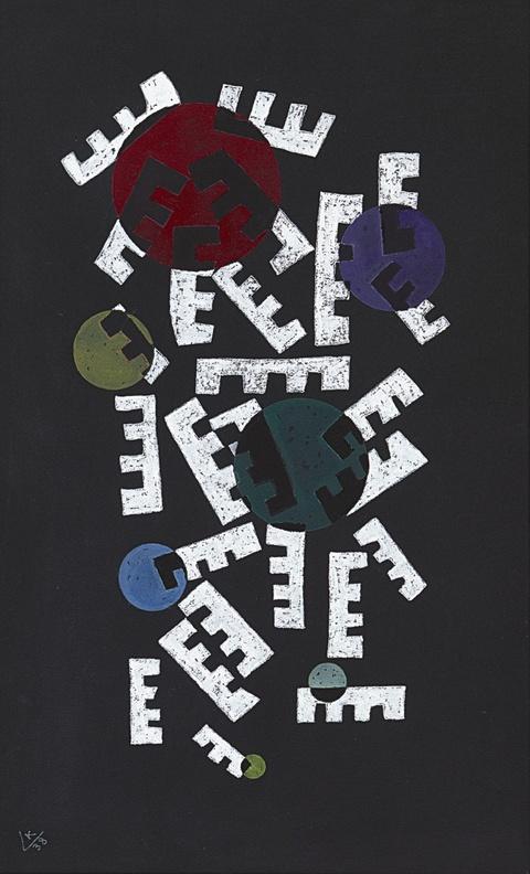 Wassily Kandinsky - La forme tournée