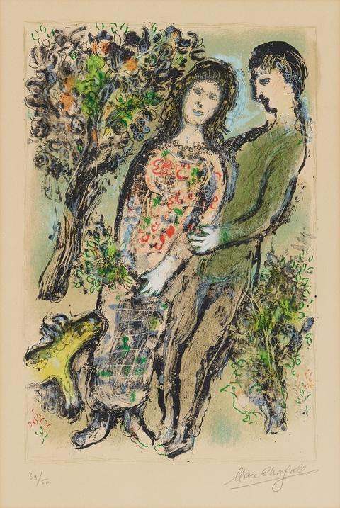 Marc Chagall - L'Oranger