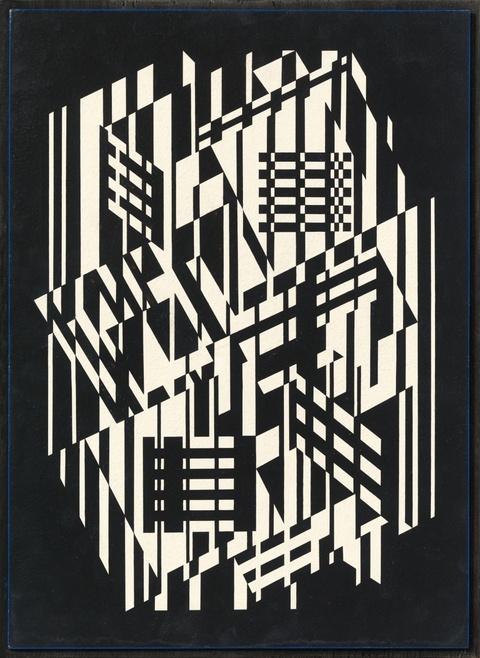 Victor Vasarely - AFA Negativ