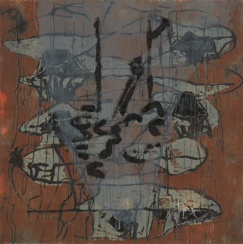 Per Kirkeby - Untitled
