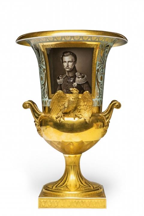 Andenkenvase mit Porträt Prinz Wilhelm (I.) -
