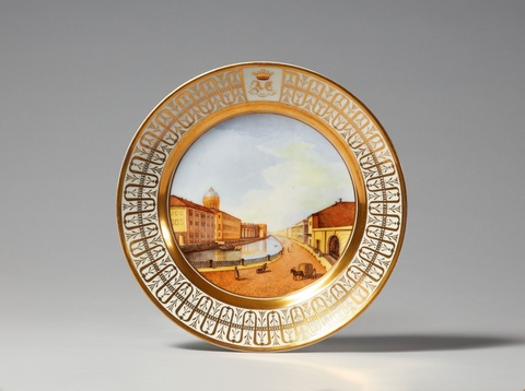 A St. Petersburg porcelain plate with a view of St. Petersburg -