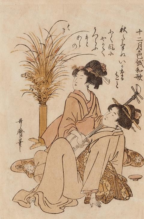 - Kitagawa Utamaro (1754-1806)