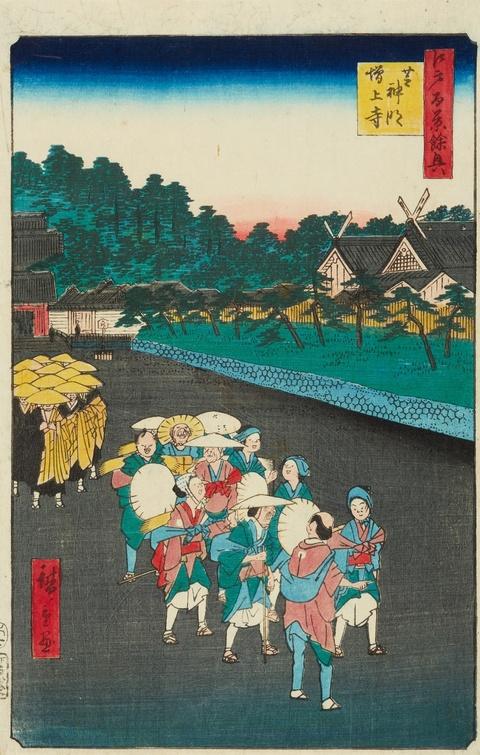 - Utagawa Hiroshige (1897-1858)