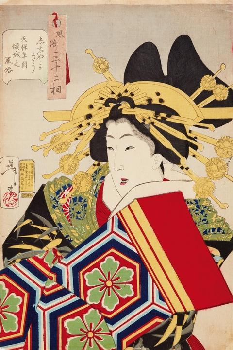 - Tsukioka Yoshitoshi (1839-1892)