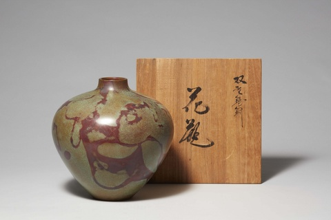 A bronze vase. Takaoka. Second half 20th century -