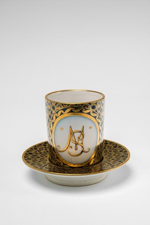 A Höchst porcelain trembleuse monogrammed MS -