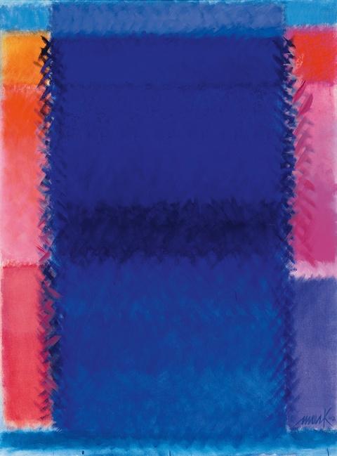 Heinz Mack - Energie der Farbe