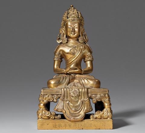 Buddha Amitayus. Feuervergoldete Bronze. Qianlong-Periode, inschriftlich...