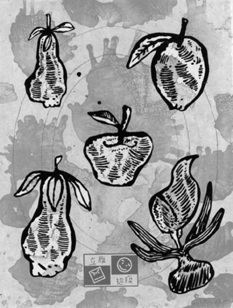 Donald Baechler - Fruits