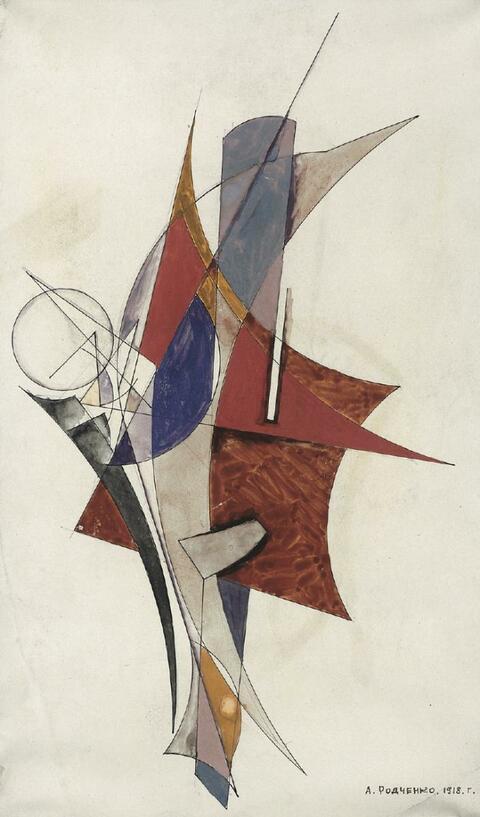Alexander Rodtschenko - Ohne Titel (Abstrakte Komposition)