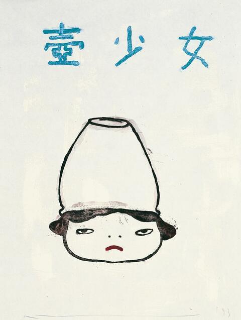 Yoshitomo Nara - Tsubo shojo (Topf-Mädchen)