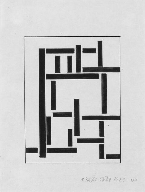 Karl Peter Röhl - Komposition