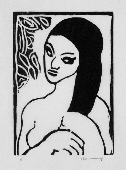 Maurice de Vlaminck - Jeune fille se coiffant (Portrait de femme)