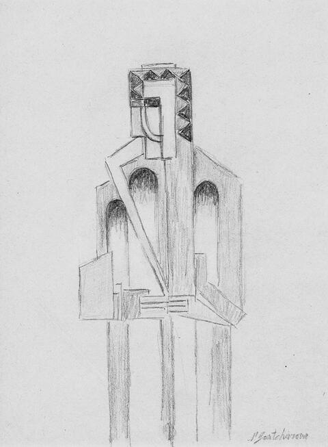 Natalja Sergejewna Gontscharowa - Figure abstraite
