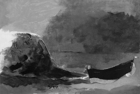 Nach Georges Braque - Marine noir