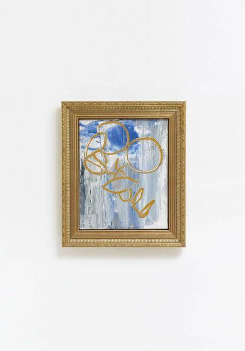 Martin Kippenberger - Ohne Titel ( Das Atelier Matisse ist an Spidermann untervermietet)
